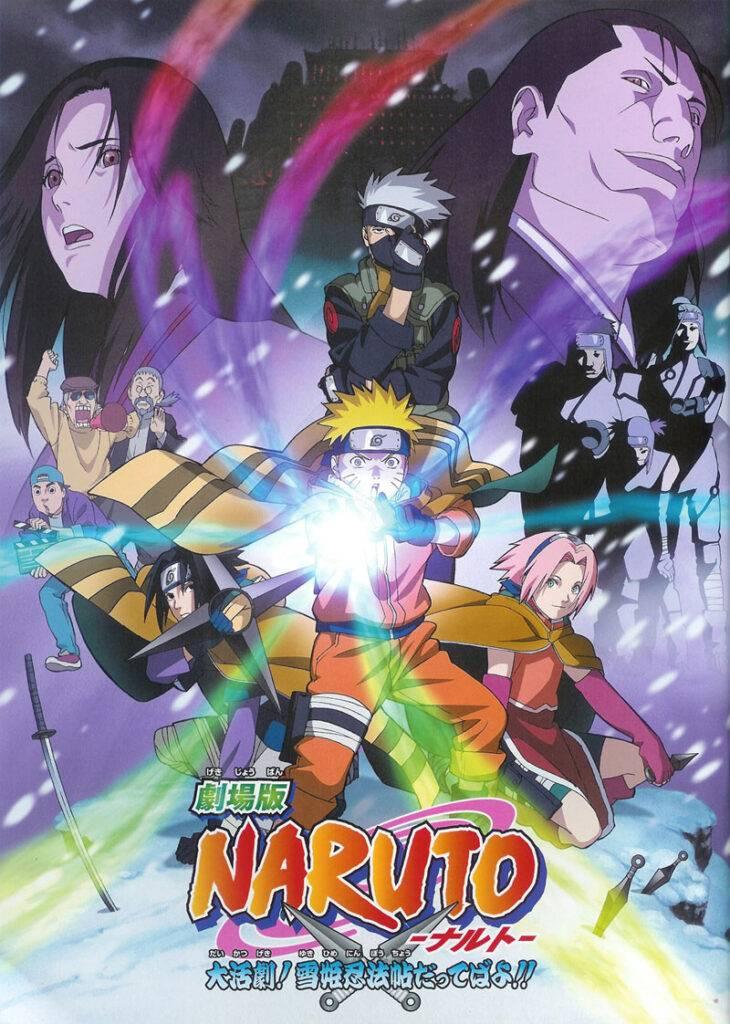 Naruto la Película: ¡El Rescate de la Princesa de la Nieve!